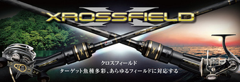 Xrossfieldcat_header.jpg