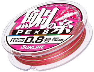 tainoito_pe8.jpg