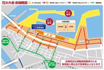 980x665xhatinohe-hanabi-map_jpg_pagespeed_ic_wEL-ny208R  iwaki.jpg