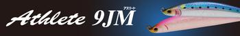 Athlete9jm-banner.jpg