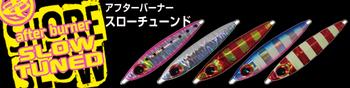 メインバナー【HP用】150.jpg