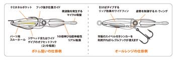 xwing1-1.jpg